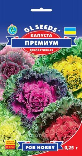 Семена Капуста декоративная Премиум смесь 0,25 г For Hobby