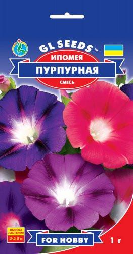 Семена Ипомея Пурпурная смесь  1г For Hobby