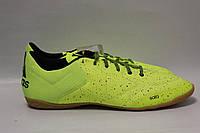 Футзалки Adidas X 15.3 48р.