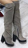 Зимние натуральные замшевые сапоги -ботфорты на удобном каблуке  цвет Темный беж