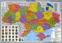 Настенная административно-политическая карта Украины (45 х 65 см; М1:2 100 000) ламинированная