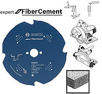 Пильный диск fiber cement expert  190x30мм 4-зубца  BOSCH