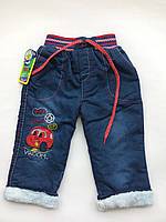 Детские зимние джинсы 0,5-3 года махра