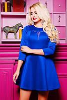 42,44,46,48,50 р Платье Сурия электрик синее женское нарядное короткое приталенное с гипюром