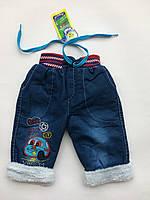 Детские зимние джинсы 0,5-4 года махра