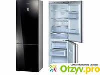 Ремонт холодильников BOSСH
