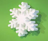 Снежинка №1, 30х30 см, толщина 5 см, Подвесное украшение из пенопласта