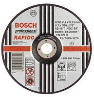 Диск по металлу изогнутая 230*1,9*22 rapido BOSCH