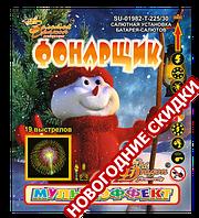 Салют на 19 зарядов (колибр 30 мм) Мультизффект купить оптом и в розницу в Одессе 7 км со склада в Украине