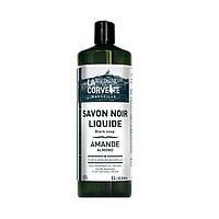 Мыло черное жидкое LIN-AMANDE / Льняное масло и миндаль, 1 л