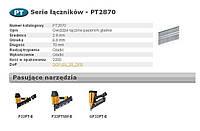 Гвозди BOSTITCH pt 33` 2,80 70 2200мм Stanley-BOSTITCH