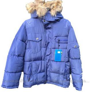 Детская куртка подросток оптом