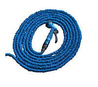 Шланг садовый растягивающийся Bradas 5м - 15м синий + пистолет + соединительные