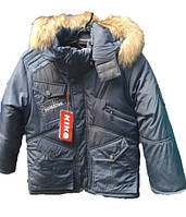 Подростковая куртка оптом