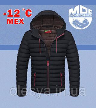 Куртка короткая теплая Распродажа