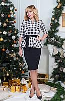 Модный женский костюм в клетку из блузы с баской, юбки и пояса 44-56 размеры