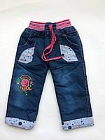 Детские зимние джинсы на девочку 0,5-4 года махра