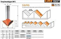 Фреза CMT hm d=9,5 и=12,7 а=90 s=8