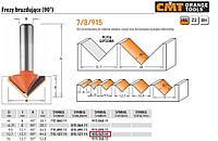 Фреза CMT hm d=12,7 и=12,7 а=90 s=8