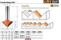 Фреза CMT hm d=16 и в=12,7 а=90 s=8