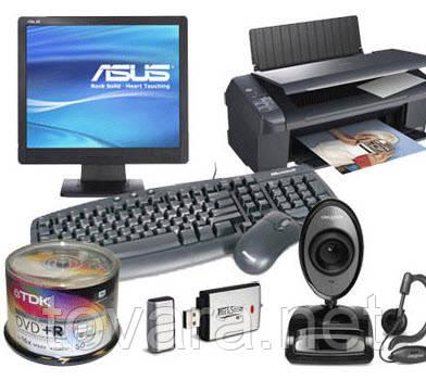 Компьютерная переферия