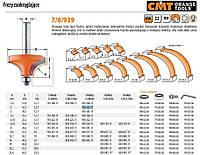 Фреза CMT  hm, r= 2 d=16,7 и=12,7 s=8