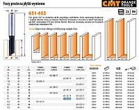 Фреза CMT прямая hm d=12, и=50 l=102,7 s=12, с=1, сменные пластины