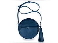 Сумочка Blue bag circle