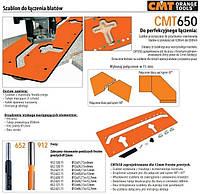 Шаблон CMT для стыковки столешниц