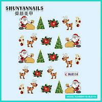 Слайдер дизайн для ногтей Новогодние, Санта Клаус, Дед Мороз, олени, елка