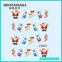 Слайдер дизайн для ногтей Новогодние, Санта Клаус, Дед Мороз, игрушки, бантики, чулок для подарков