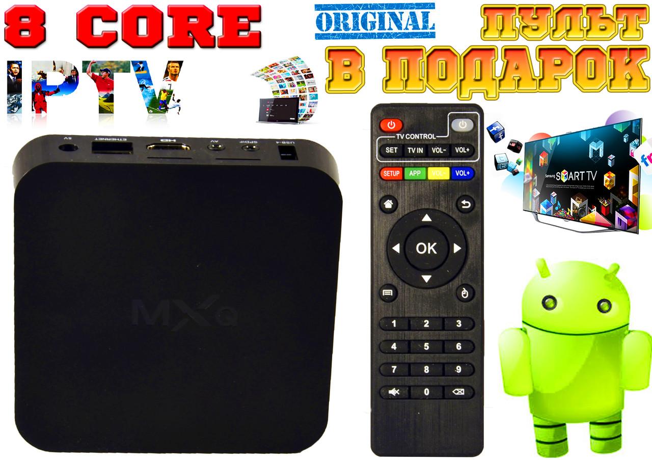Smart TV, android TV box, ip TV, android приставка + пульт, гарантия