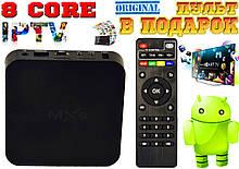 Smart TV, android TV box, ip TV, android приставка + пульт, гарантія