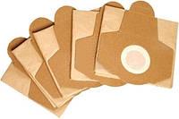 Мешки бумажные вертикальные для пылесоса 1400 Вт 5шт Pansam