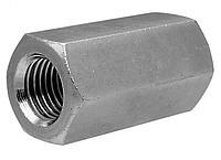 Гайка соединительная (удлиненная ) М12х36 DIN 6334