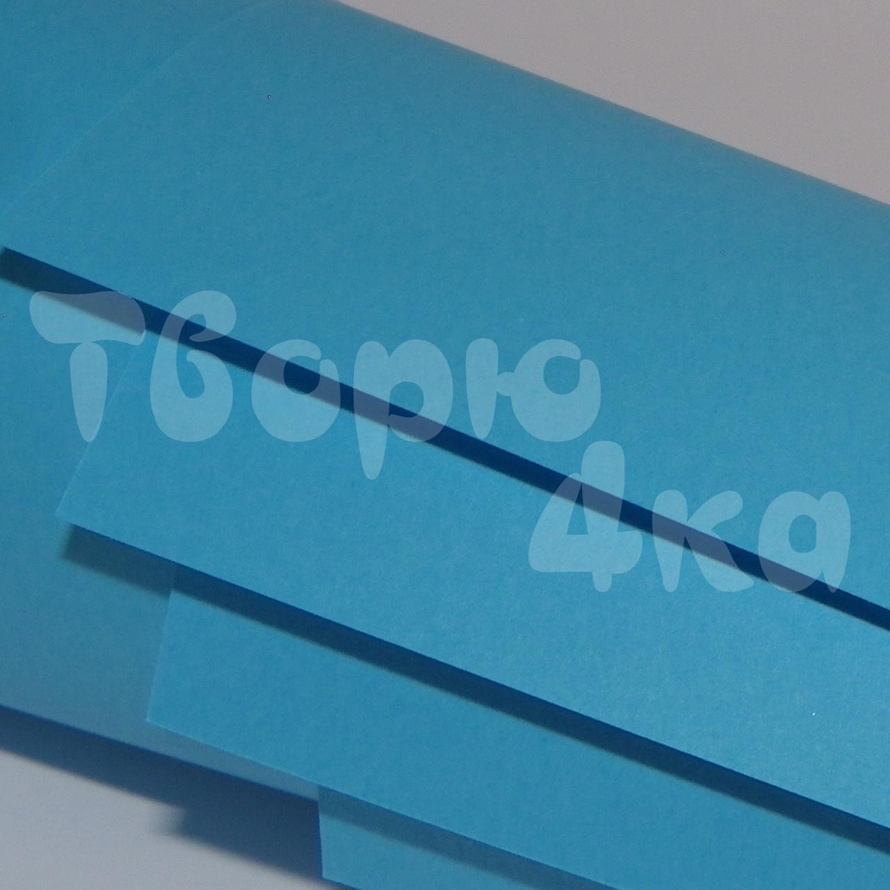 Бумага цветная А4 160 гр/м.кв deep turquoise (бирюзовый)