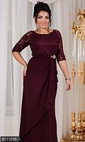Красивое длинное вечернее платье с 50 по 56 р-р