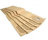 Мешки для пылесоса Dewalt d27901 и d27902 5шт.