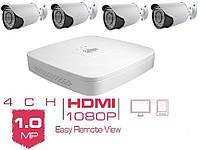 Система HD CVI видеонаблюдения на 1,3 Мп внешняя