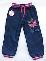 Детские джинсы на девочку на махре 3-7 лет бабочка розница