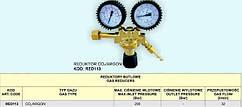 Редуктор co2/ar 2-часы red113 32l/min