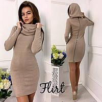 Платье из ангоры с шикарным хомутом-капюшон 0450