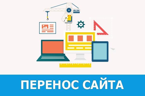 Хостинг сайт цены бесплатный хостинг ru