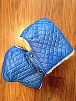 Муфта-рукавицы на детскую коляску и санки