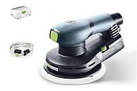 Эксцентриковая шлифовальная машинка ets ec 150/5eq-плюс-gq 400Вт 5мм + Шланг для пылесоса + Систейнер sys 2 t-loc Festool