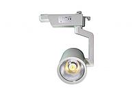 Трековый светильник LEDMAX TRL20CW1