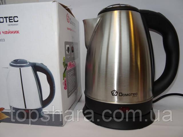 Электрочайник DOMOTEС DT-803 чайник 2.0л. нержавейка по самой низкой цене!