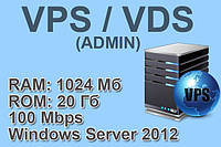 VPS / VDS на Windows Server 2