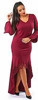 Трикотажное вечернее платье в пол бордового цвета.