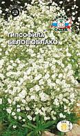 Семена Гипсофила метельчатая Белое облако 0,2 грамма Седек